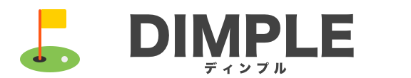 DIMPLE ディンプル